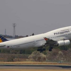 フィリピン航空 ボーイング747-400