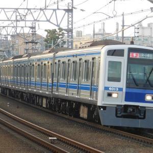 多摩川駅で撮影