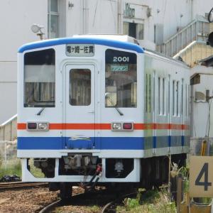 関東鉄道 竜ケ崎線を訪問
