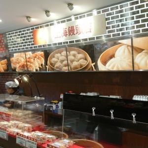 上海饅頭店 海老焼売