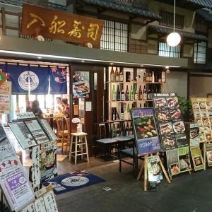 入船鮨 おきまり握り寿司(富士)