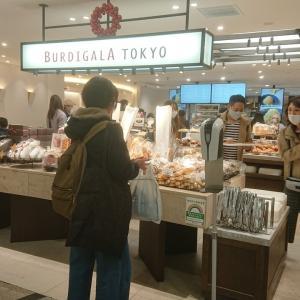 BURDIGALA TOKYO マロン・ザマンド