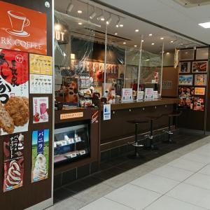 パーク コーヒー 三島店 ホットコーヒー