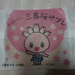 兎月園 みしまるこちゃん三島桜サブレ