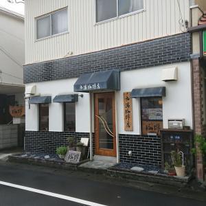中溝珈琲店 スペシャルブレンドコーヒー