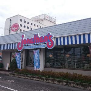 ジョナサン TOKYOスパイスカレー