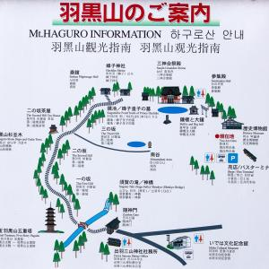酒田方面撮影旅行 その17 羽黒山詣で ⑦国宝・五重塔周辺