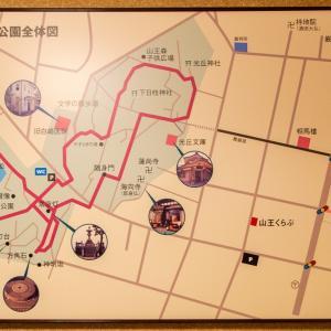 酒田方面撮影旅行 その21 酒田の料亭文化を今に伝える「山王くらぶ」の玄関付近