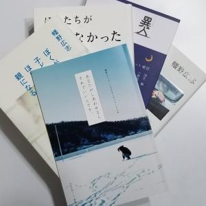 幡野広志さんと大熊信さんのトークを聞いてきました。子育て、親、自己肯定感。