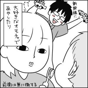 試行錯誤した内容【息子くんの歯磨き事情③】