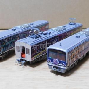 鉄コレ 伊豆箱根鉄道3000系 HAPPY PARTY TRAIN...