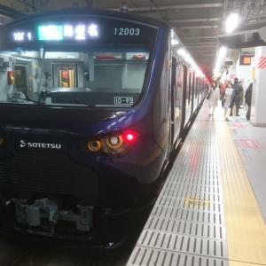新宿駅で相鉄...