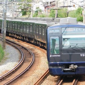相鉄線 鶴ヶ峰駅で...
