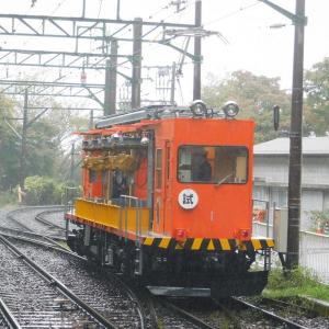 箱根登山鉄道 モニ1...