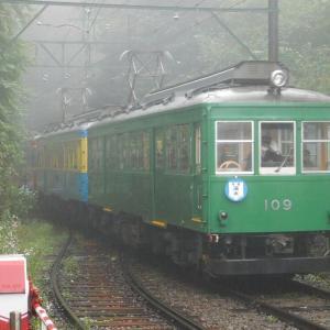 箱根登山鉄道 モハ1型...