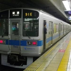 小田急1000形 1093F...