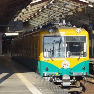 富山地方鉄道...
