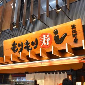 【金沢観光】近江町市場周辺のおすすめランチ3選