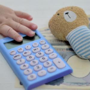 【体験談】出産費用の自己負担額はいくら?出産育児一時金を引いた実際の金額を公開!