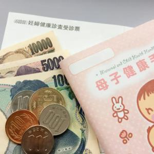 【体験談】里帰り出産の費用は?実際にかかった費用を公開!