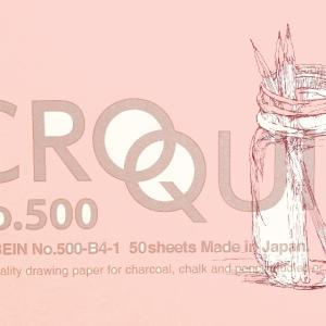 イラストのポーズ練習に最適!ホルベインのクロッキー帳No.500とは?