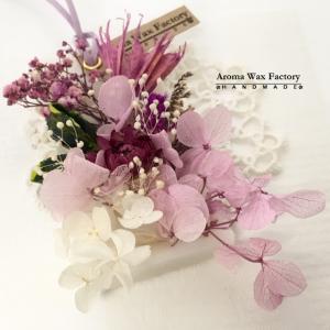 パープルカラーのアロマワックスサシェ*香りは胡蝶蘭のイメージで♪