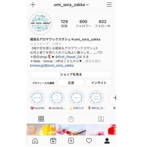 アカウントが突然削除された!その原因と対処過程【Instagram】