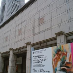 母と横浜美術館へ「ルノワールとパリに恋した12人の画家たち」