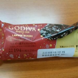 ローソンのショコラパンを食べてみました