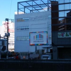横浜駅西口で気になったASOBUILD