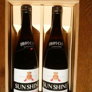 【株優生活】信金中央金庫の優待はお酒をチョイス