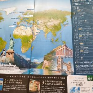 世界一周クルーズに行っていたら、今日は横浜入港・下船日でした