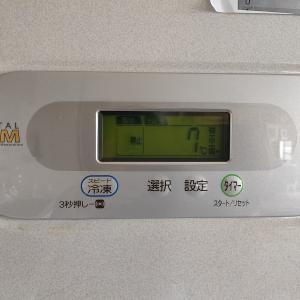 少し涼しくなったので、冷蔵庫内も安心な温度に