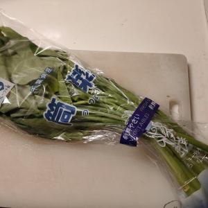「筒菜」は空芯菜でした