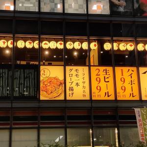 【株優生活】ミライザカでGoTo EAT2回目、久々の秋刀魚