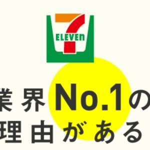 東京五輪で来日した外国人記者が日本のセブンイレブンを絶賛