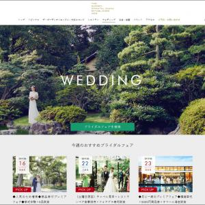 結婚式場 大阪 ザ・ガーデンオリエンタル大阪