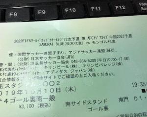 """""""さぁ、行こうゼ!!☆2019.8☆懸賞応募 当選記録♪☆"""""""