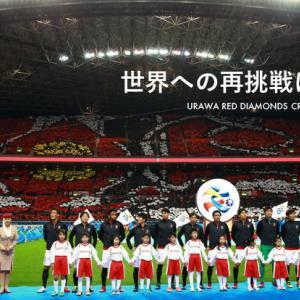 ◆プロジェクト名「ONE HEART TOGETHER!~浦和レッズの未来のために~」1アレス!
