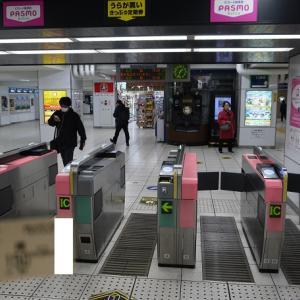 ☆【祝、JR・相鉄直通線開業】700系こだま乗り納め、2019/11/29~12/1(その4)☆