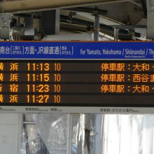 ☆【祝、JR・相鉄直通線開業「動画」】700系こだま、2019/11/29~12/1(その8)☆