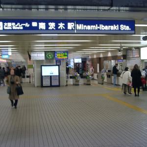 ▽【京福電鉄(嵐電)「北野白梅町駅」】リニューアル工事状況見物&乗り鉄2/15~16(その7)▽