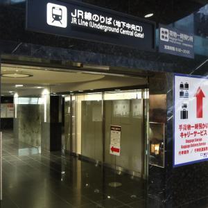 ◇【祝「新快速」50周年記念】「京都鉄道博物館」初参戦、103系、2020/9/21(その2)◇