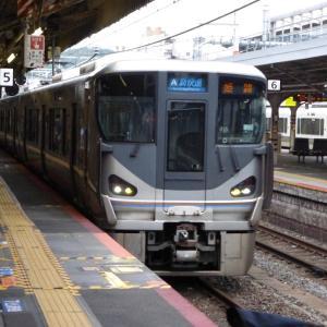 ☆【JR京都線225系「新快速」、JR新駅】2021年GW旅、5月4日の巻(その6)(最終章)☆