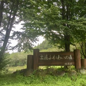 川遊びが楽しい穴場キャンプ場【出流ふれあいの森】栃木市