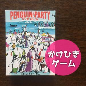 ペンギンを乗せつくせ!駆け引きピラミッド【ペンギンパーティ】レビュー