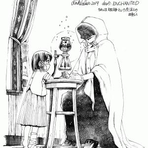 ☆言霊様6:Inktober2019day7