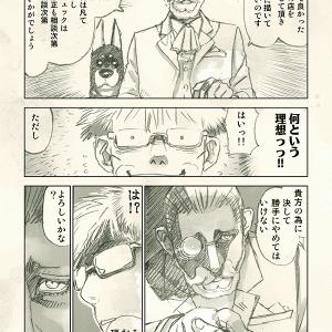 ☆「Bar di Kotokotoのkoto」11