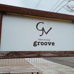 groove(グルーヴ)@酒田市末広町