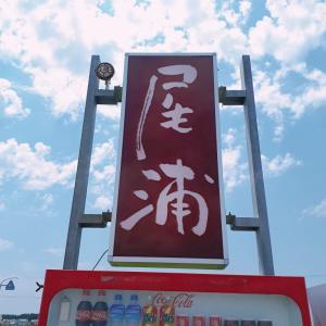 尾浦@酒田市天神堂